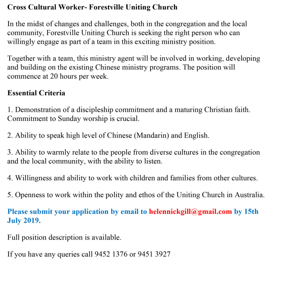 Microsoft Word - 2019 Cross Cultural Worker job discription.docx